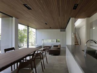 Comedores de estilo moderno de U建築設計室 Moderno
