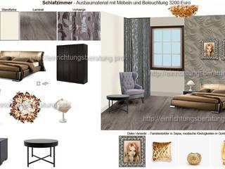 Фото - коллаж спальня:  в . Автор – GM Style - дизайн интерьера онлайн