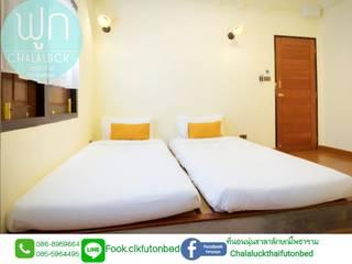 ที่นอนพับได้ ที่นอนพับสามตอน 3 fold futon bed : ที่เรียบง่าย  โดย chalaluck, มินิมัล