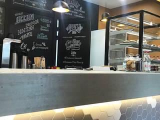 """Кофейня """"Академия вкуса"""": Ресторации в . Автор – Шамисова Анастасия"""