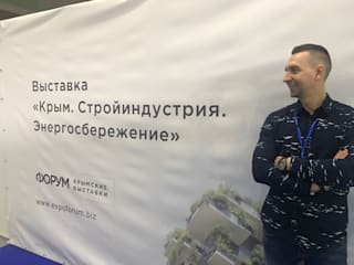 Наше участие в выставке в Крыму от Евроставни, ООО
