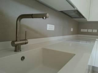 Formarredo Due design 1967 置入式廚房 White
