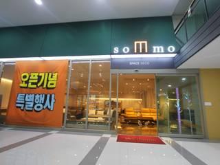 솜모가구매장: 에스디자인의  상업 공간