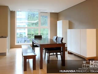 Dining room by Design Mind Mirae
