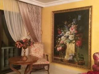 Öncü Klasik Oturma Odası ÖNCÜ PERDE DUVAR KAĞIDI Klasik