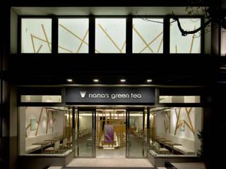 nana's green tea星が丘店 モダンな商業空間 の 株式会社KAMITOPEN一級建築士事務所 モダン
