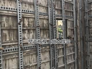 107年 西螺L公館-RC結構平房- (上集 - 施工中):   by 懷謙建設有限公司