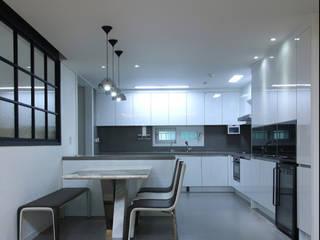 Kitchen by Design Mind Mirae