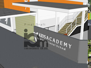 KIDS  ACADEMY   INTERNATIONAL  SCHOOL:  โรงเรียน by i am architect CO.,Ltd.