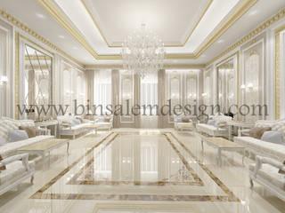 :   تنفيذ Bin salem Design