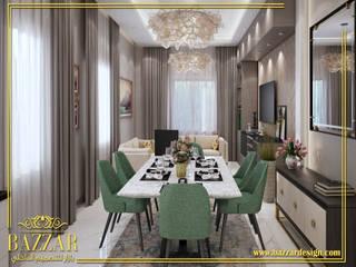 غرف معيشه:   تنفيذ Bazzar Design