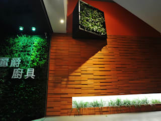 黃耀德建築師事務所 Adermark Design Studio Walls