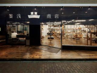 釜浅商店 モダンな商業空間 の 株式会社KAMITOPEN一級建築士事務所 モダン