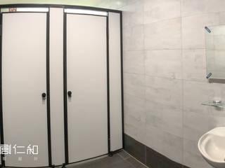 大安貿易大樓廁所翻新:  浴室 by 司創仁和匯鉅設計有限公司