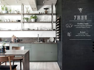 INT2architecture Industrial style kitchen