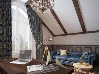 Phòng học/văn phòng phong cách tối giản bởi Alt дизайн Tối giản