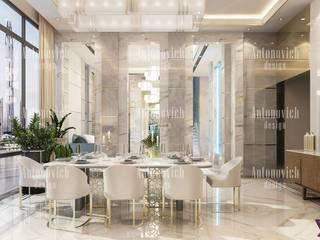 modern Dining room by Luxury Antonovich Design