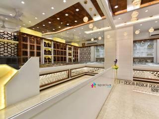 by I - design interior designer's