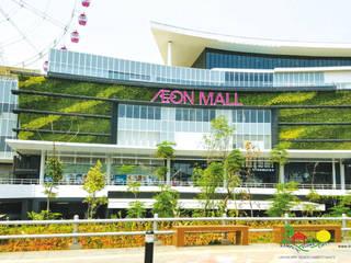 PT. Kampung Flora Cipta Shopping Centres Green