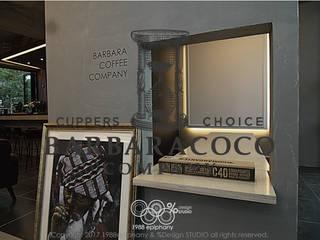 20평대 카페인테리어 모던스타일 서재 / 사무실 by 1988에피파니 모던