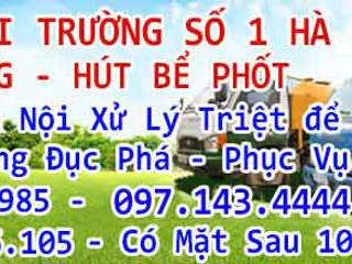 Oleh công ty Thông Cống Nghẹt Giá Rẻ Nhất Sài Gòn Gọi 097 143 4444 Xử Lý Triệt Để 100%