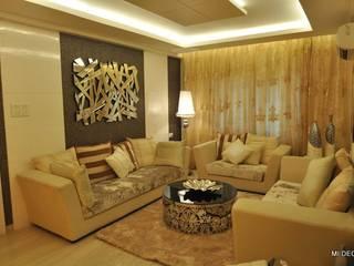 Salas / recibidores de estilo  por Mi-Decor, Moderno