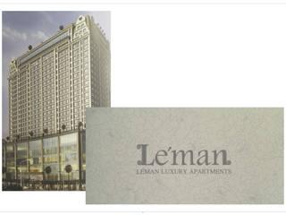 Progetto per arredo classico - appartamenti in complesso residenziale: Condominio in stile  di Architetto Libero Professionista, Classico