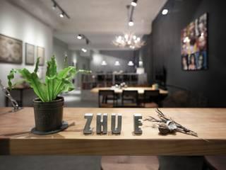 Moderne Arbeitszimmer von 築一國際室內裝修有限公司 Modern
