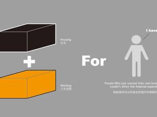 快閃屋設計 / 展示屋設計 / Model House / Pop-up store:   by Redblade Design / 刀赤空間設計工作室