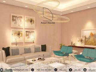 Private Villa:  غرفة المعيشة تنفيذ Amjad Alseaidan