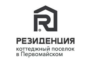 """""""Резиденция в Первомайском"""" от ГК 'Резиденция'"""