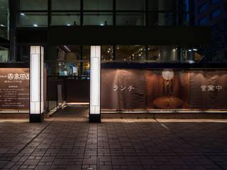 「看板」 モダンなレストラン の 株式会社KAMITOPEN一級建築士事務所 モダン