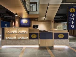 「米」 モダンなレストラン の 株式会社KAMITOPEN一級建築士事務所 モダン