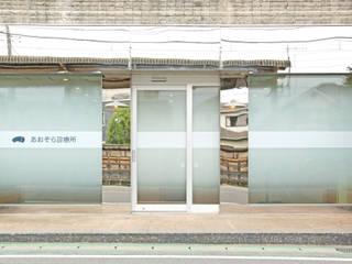 โดย 大畠稜司建築設計事務所 ผสมผสาน