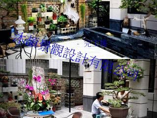 市政南一路庭園景觀 根據 沐頡景觀設計公司 隨意取材風