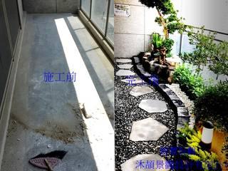 銳豐悅觀徐公館 景觀設計工程 根據 沐頡景觀設計公司