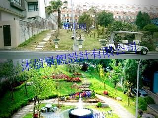 日南建設(大將軍社區)公園 沐頡景觀設計公司