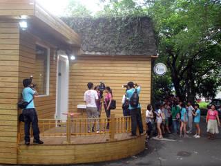 來去輔大吃雙淇淋:  房子 by TGDesgin.Studio