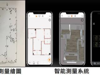 過去式/未來式:   by 希爾達科技有限公司 HILDA TECHNOLOGY CO. LTD