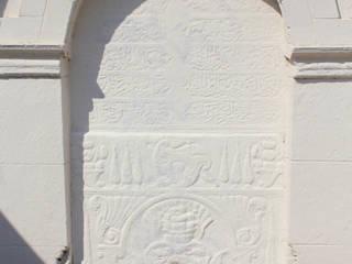 Dokuzçeşmeler - İzmir/Buca Klasik Evler Restorizm Mimarlık Restorasyon Proje Taah. Ltd. Şti Klasik