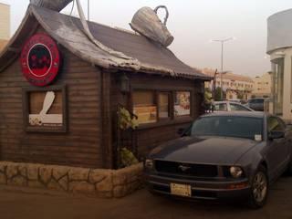 :  مطاعم تنفيذ Wooden House - Jordan,ريفي