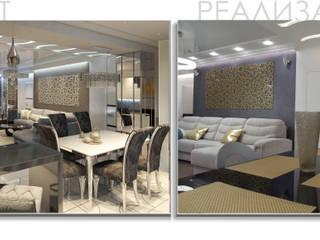 Оттенки платины.3-х комнатная квартира в ЖК Центральный.: Гостиная в . Автор – PolyArt Design,