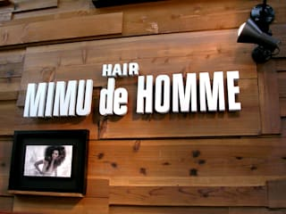 Hair MIMU de HOMME ヘアーミム・デ・オム新都心店 モダンな商業空間 の Arms DESIGN モダン
