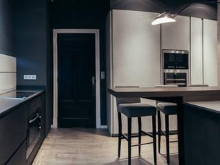 Reformar y redecorar una casa en la coruña: Cocinas integrales de estilo  de LUCIA PARGA INTERIORISTA