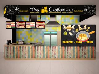дизайн-бюро ARTTUNDRA Shopping Centres