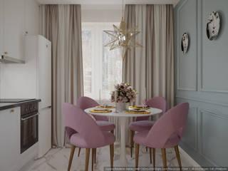 Classic style kitchen by дизайн-бюро ARTTUNDRA Classic