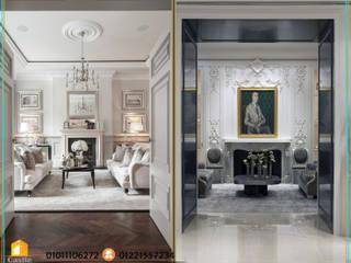 كاسل للإستشارات الهندسية وأعمال الديكور والتشطيبات العامة Salas de estilo clásico Concreto reforzado Marrón