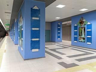 DESTONE YAPI MALZEMELERİ SAN. TİC. LTD. ŞTİ.  – İstanbul Metro İstasyonları Tasarım ve Uygulama:  tarz Havalimanları