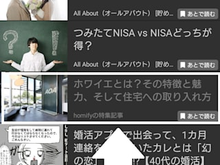 sony news suite の kiyohid.hayasi - homify