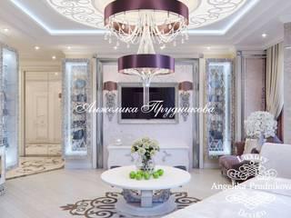 Дизайн 4-комнатной квартиры в ЖК «Фортепиано»: Гостиная в . Автор – Дизайн-студия элитных интерьеров Анжелики Прудниковой